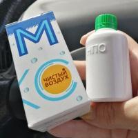 Купить биодезодорант бытовой Эмикс в Красноярске