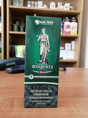 Купить Флоренту, экстракт пихты сибирской в Красноярске, доставка