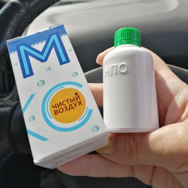 Купить Эмикс, биодезодорант бытовой, доставка по Красноярску