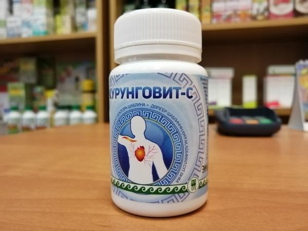 Купить Курунговит С Арго в Красноярске, доставка