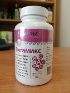 Купить Витамикс в Красноярске, доставка
