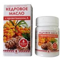Масло кедровое с провитамином А Арго Красноярск