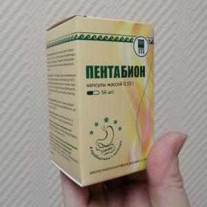 Пентабион компании Арго