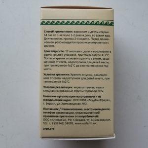 Применение Пентабиона