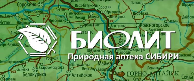 Продукция компании Биолит