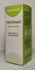 Рициниол Укропный купить в Красноярске