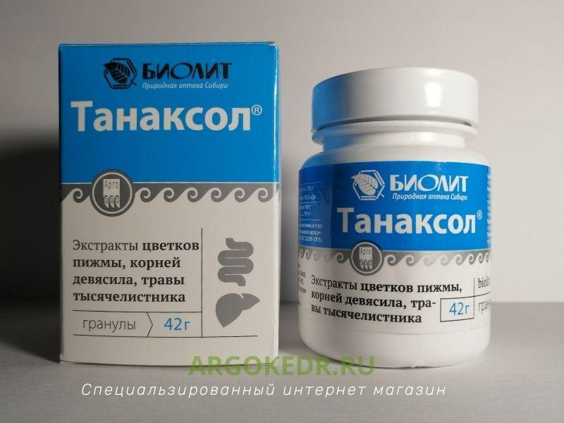 Танаксол доставка в Красноярске
