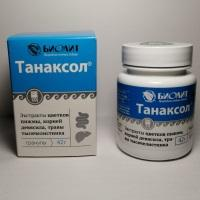 Танаксол, гранулы 42 гр