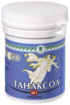 Танаксол в гранулах купить в Красноярске