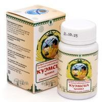 Продукт кисломолочный сухой «КуЭМсил» Цзамба