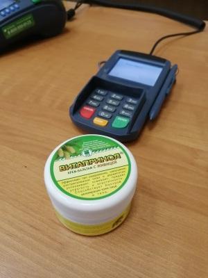Крем-бальзам «Витапринол» с живицей, свойства