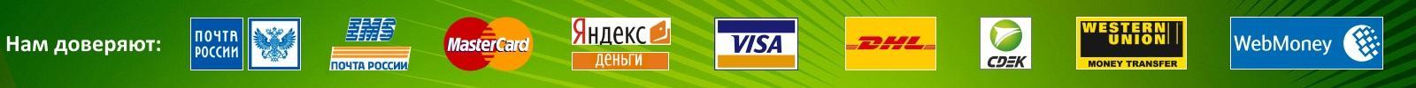 интернет магазин арго