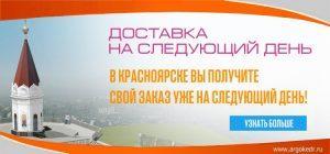 """ООО """"Ляпко"""" Аппликаторы Ляпко"""