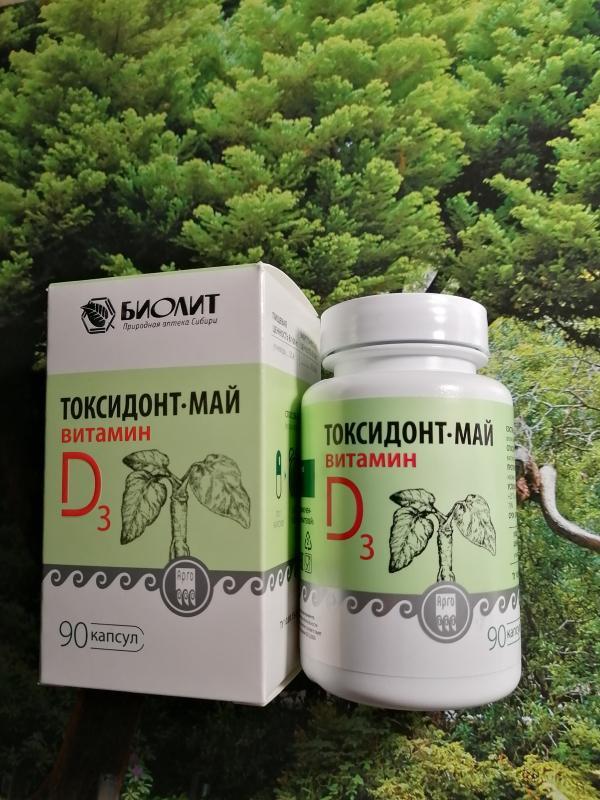Токсидонт-май с витамином D3 Арго в Красноярске