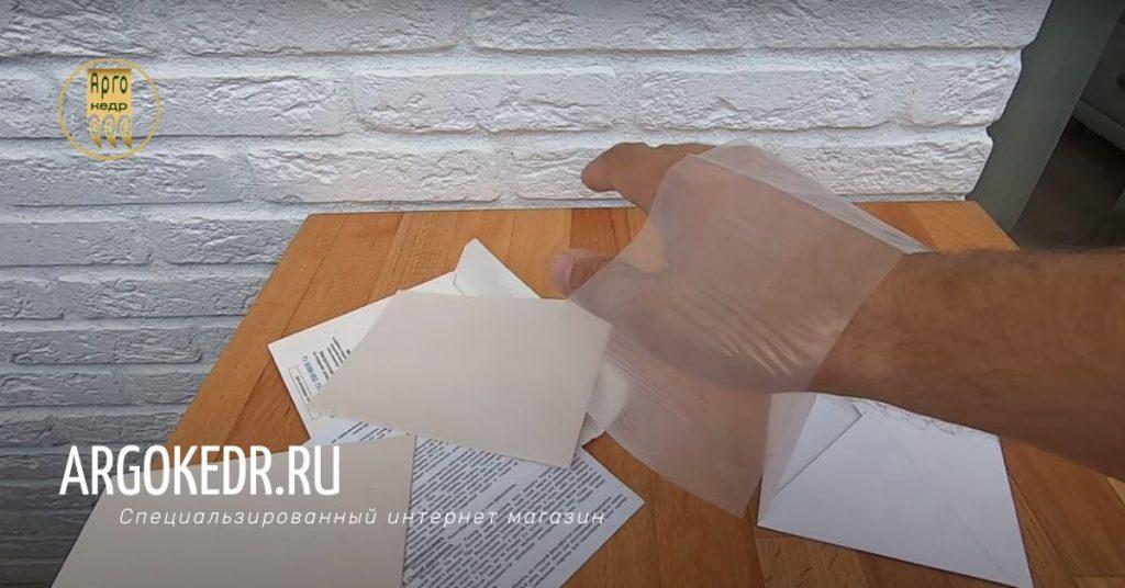 Полимедэл пленка Арго