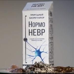 Нормоневр компании Арго в Красноярске